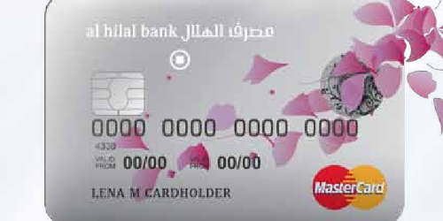 Bank Launches Scented Credit Card to Attract Female Customers